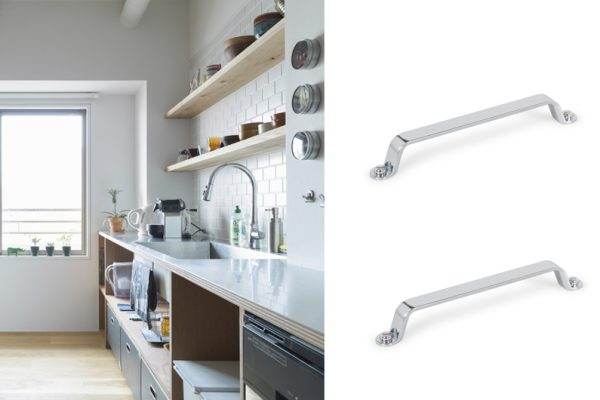 Handles for kitchens with visible storage space. Tiradores para cocinas con almacenaje a la vista.